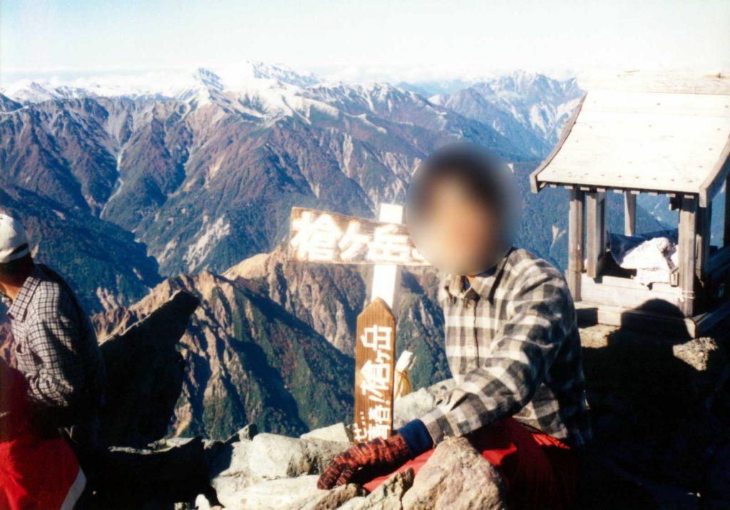 1989年10月の槍ヶ岳山頂
