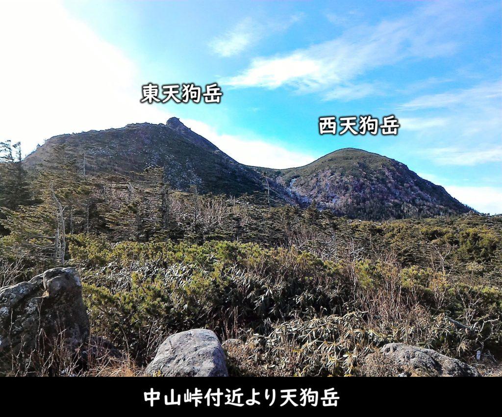 中山峠付近より天狗岳