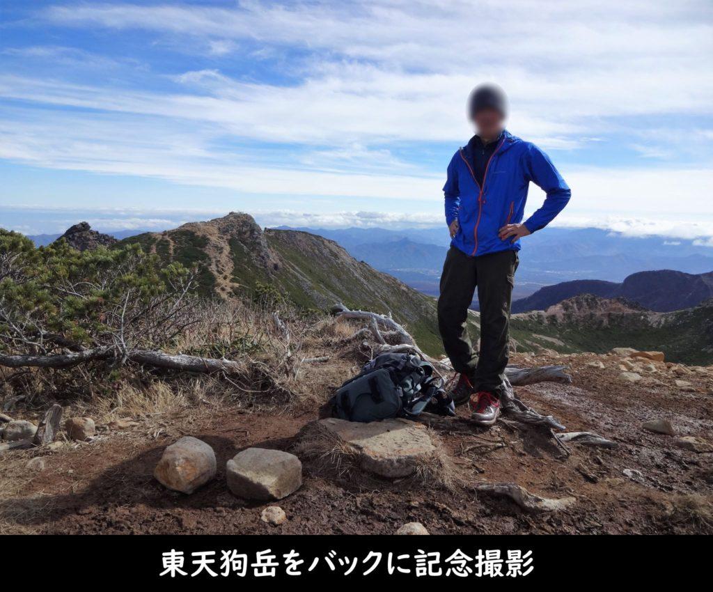 東天狗岳をバックに記念撮影