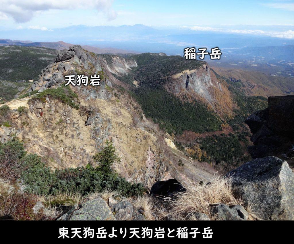 東天狗岳より天狗岩と稲子岳