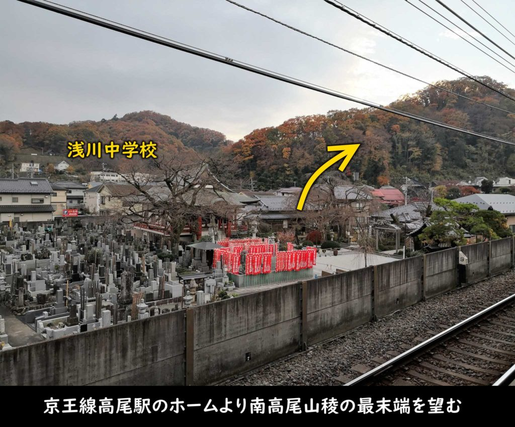 京王線高尾駅のホームより南高尾山稜の最末端を望む