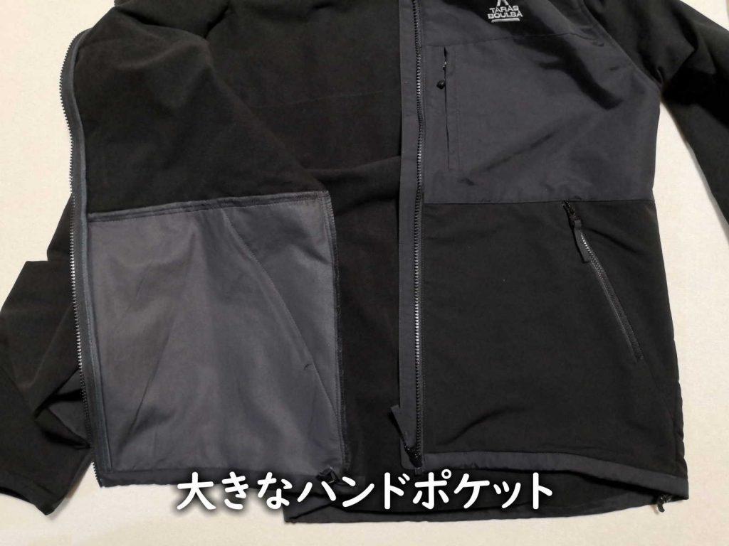 大きなハンドポケット
