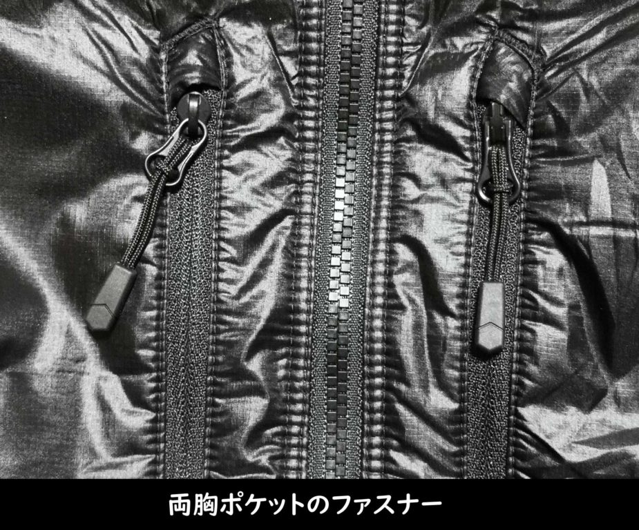コアストラータ アルパインフーディ:両胸ポケットのファスナー