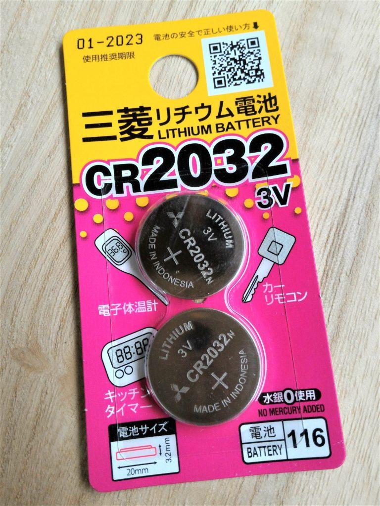 ダイソーのCR2032電池のパッケージ(表)