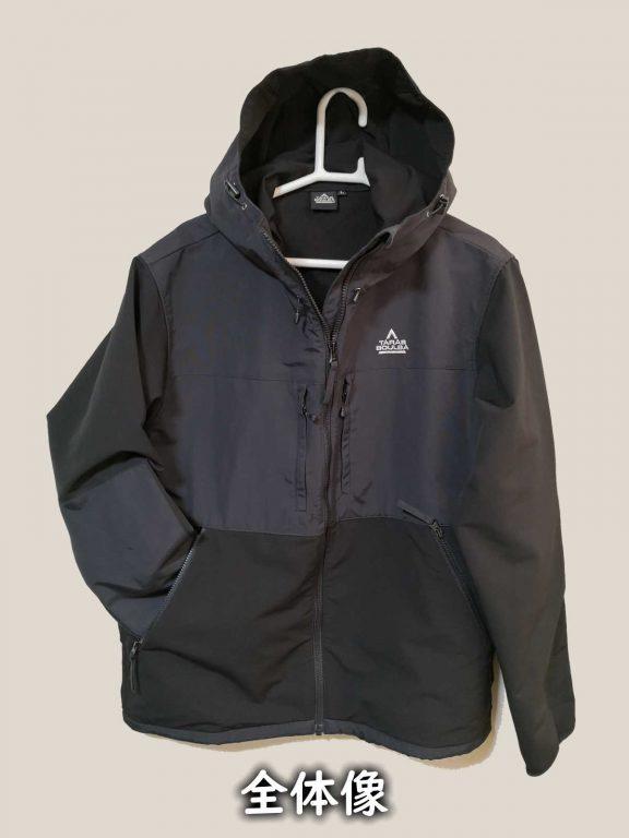タラスブルバのソフトシェルフーデッドジャケット 全体像