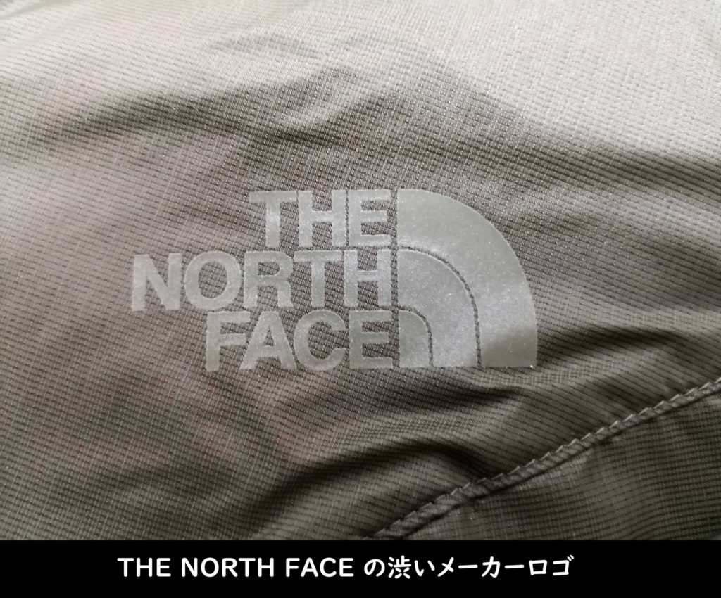 THE NORTH FACEの渋いメーカーロゴ