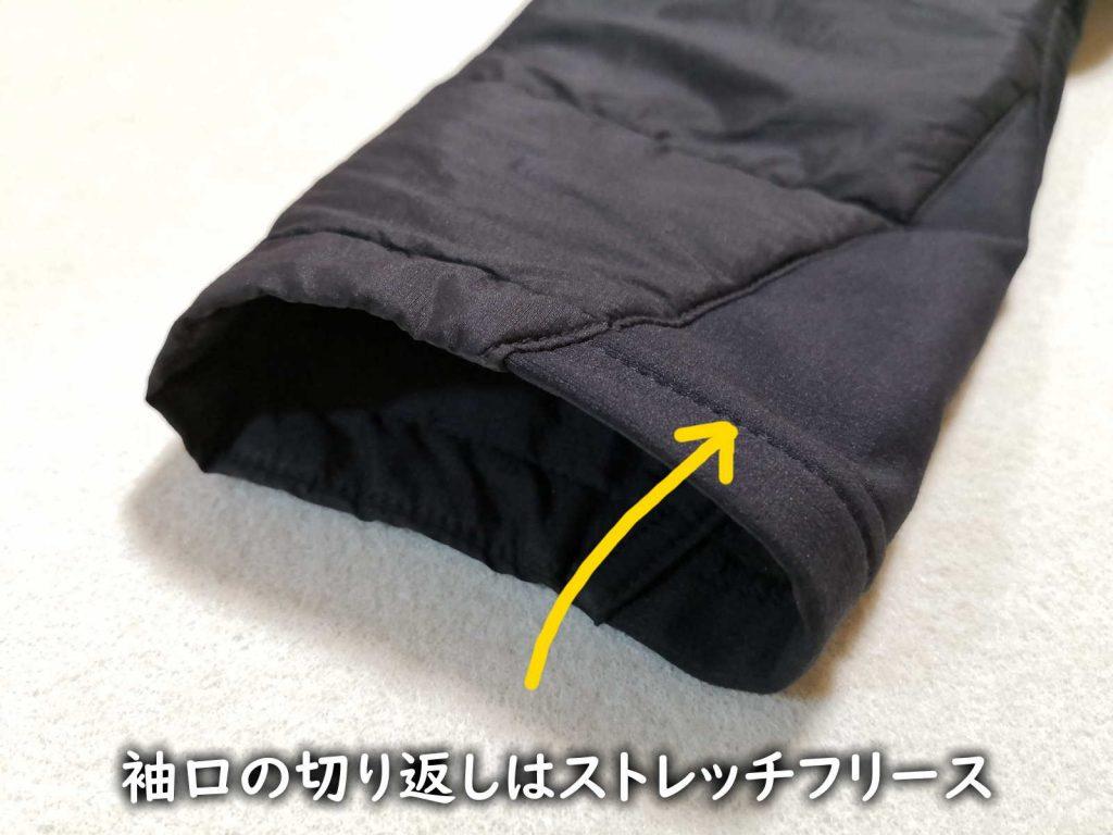 モンベルのU.L.サーマラップ ジャケット 袖口