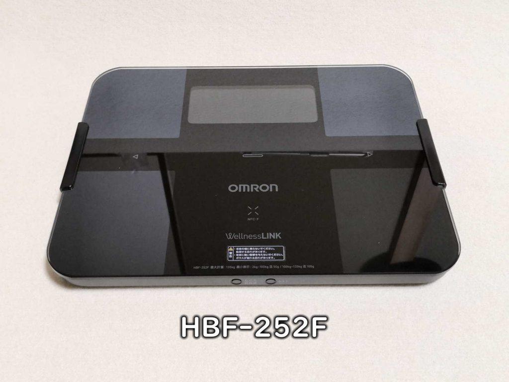 オムロン 体重・体組成計 カラダスキャン HBF-252F
