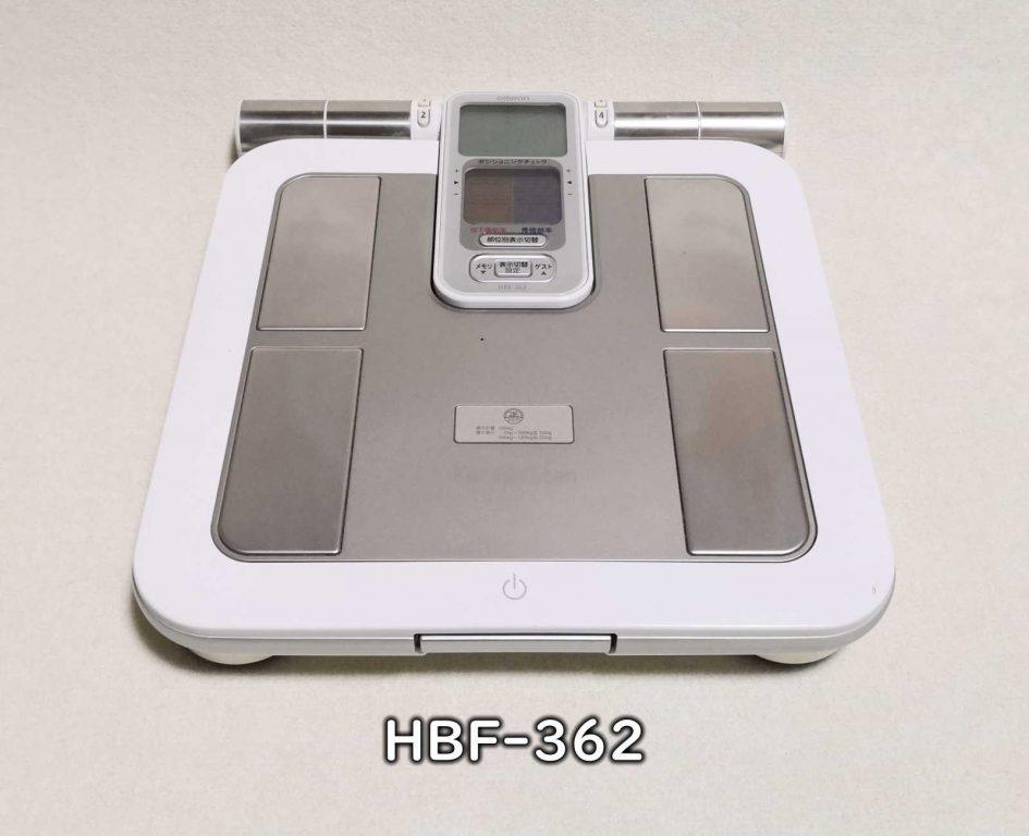 オムロン 体重体組成計 カラダスキャン HBF-362
