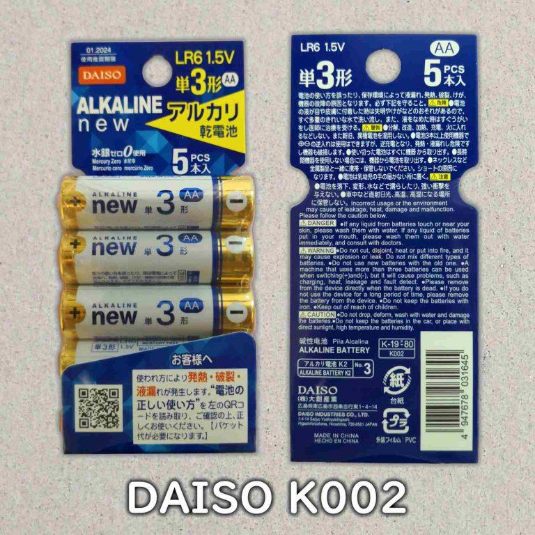 ダイソー K002()