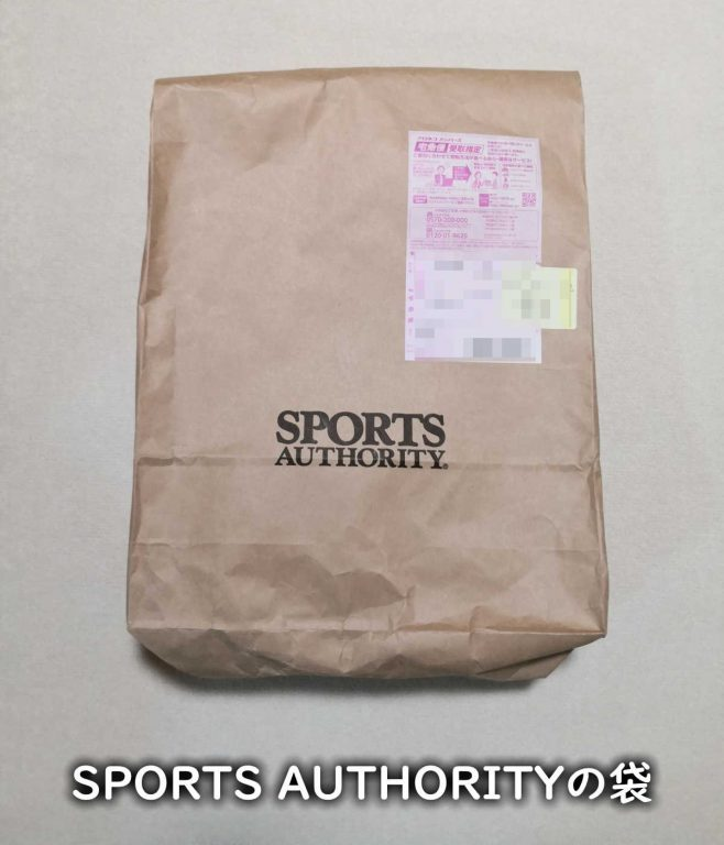 SPORTS AUTHORITYの袋