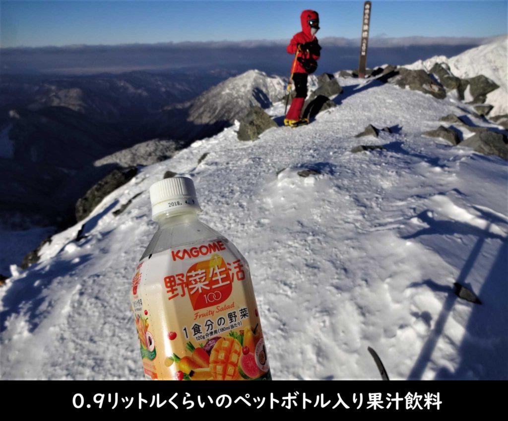 0.9リットルくらいのペットボトル入り果汁飲料
