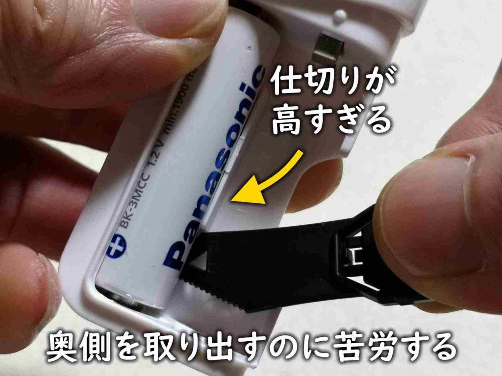ダイソーの【電池式】モバイルバッテリー(奥側を取り出すのに苦労する)