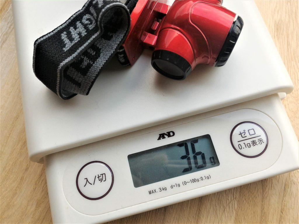 ダイソーの200円ヘッドライト - 重量