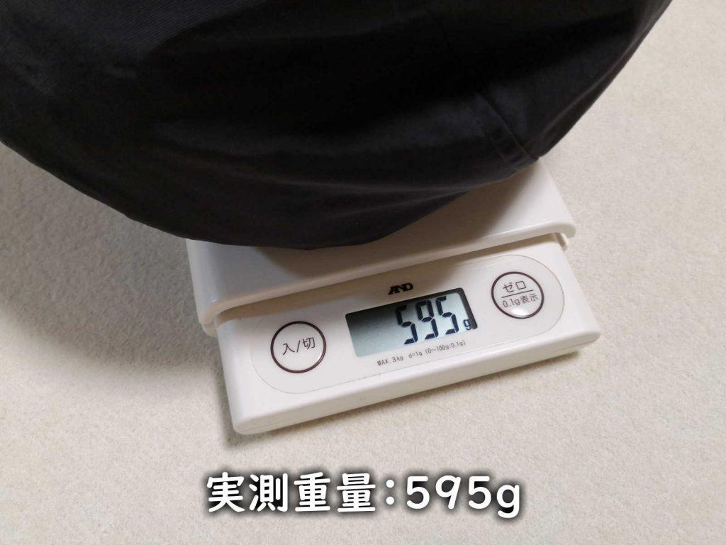 タラスブルバのソフトシェルフーデッドジャケット 重量